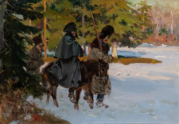 """""""Napoleon w odwrocie spod Moskwy"""""""