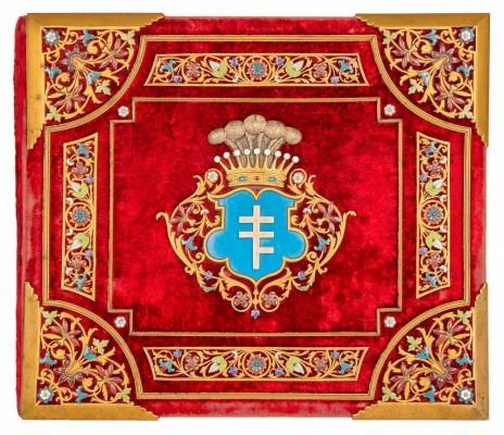 Kaseta / futerał z herbem Pilawa Potockich